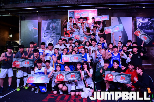 [JB포토] 2018 NIKE BATTLE FORCE SEOUL 3on3 HOOPS BATTLE'의 3일차 경기.
